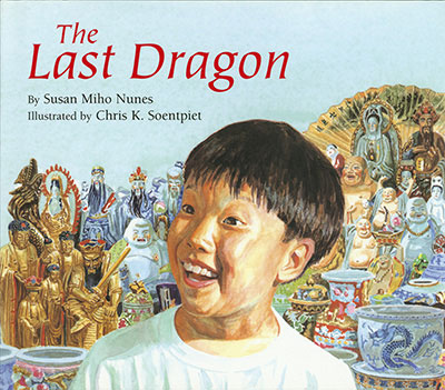 The Last Dragon book cover asian boy